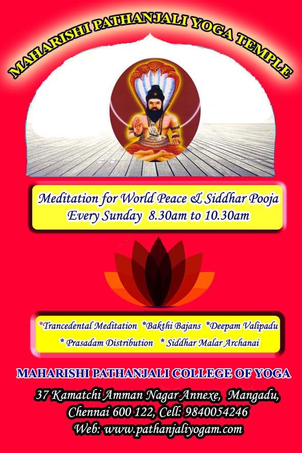 Siddhar Pooja & Meditation for World Peace December 16