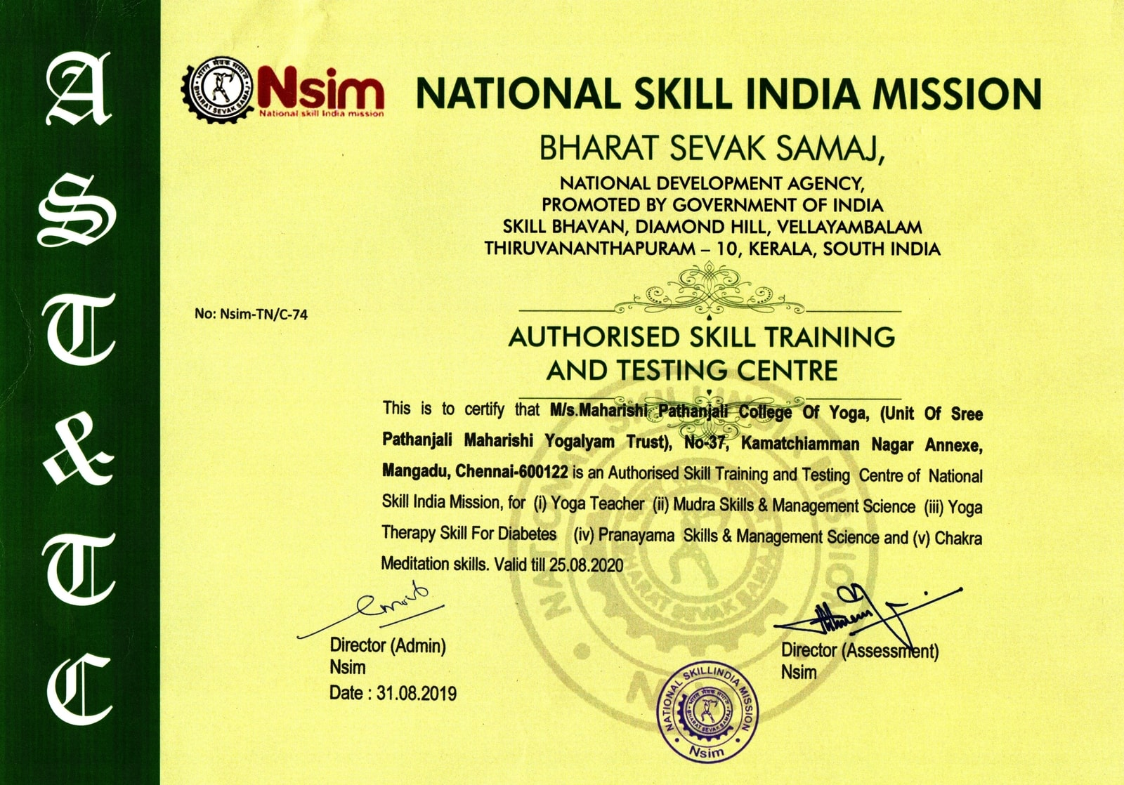 National Skill India Mission Courses