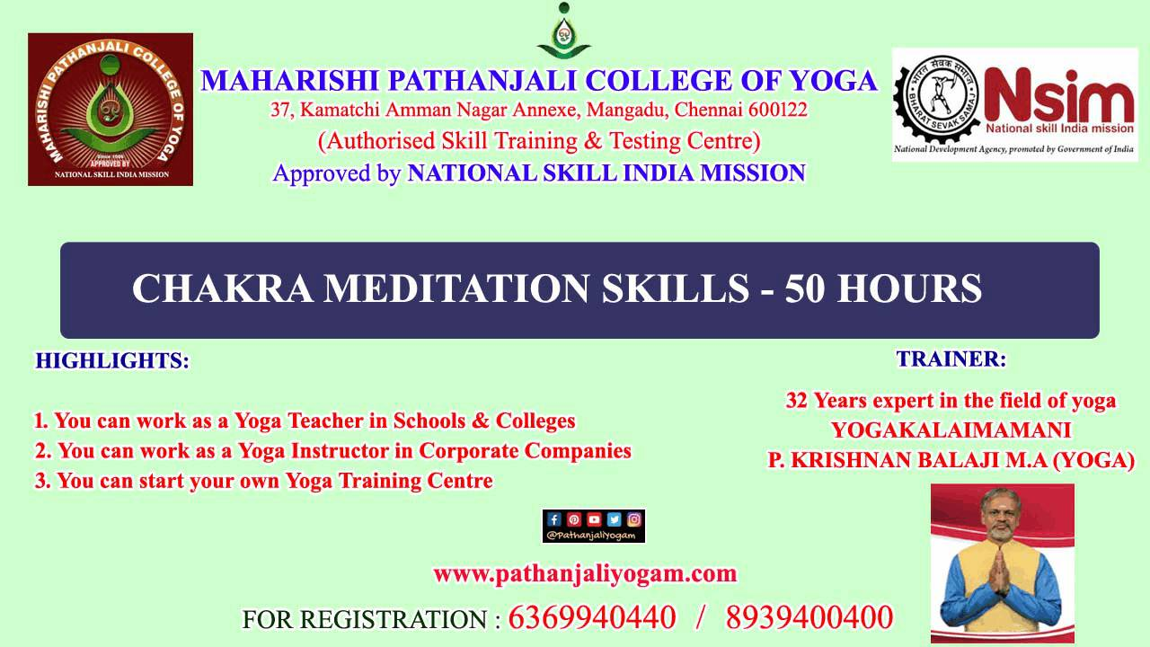 NSIM – Chakra Meditation Skills