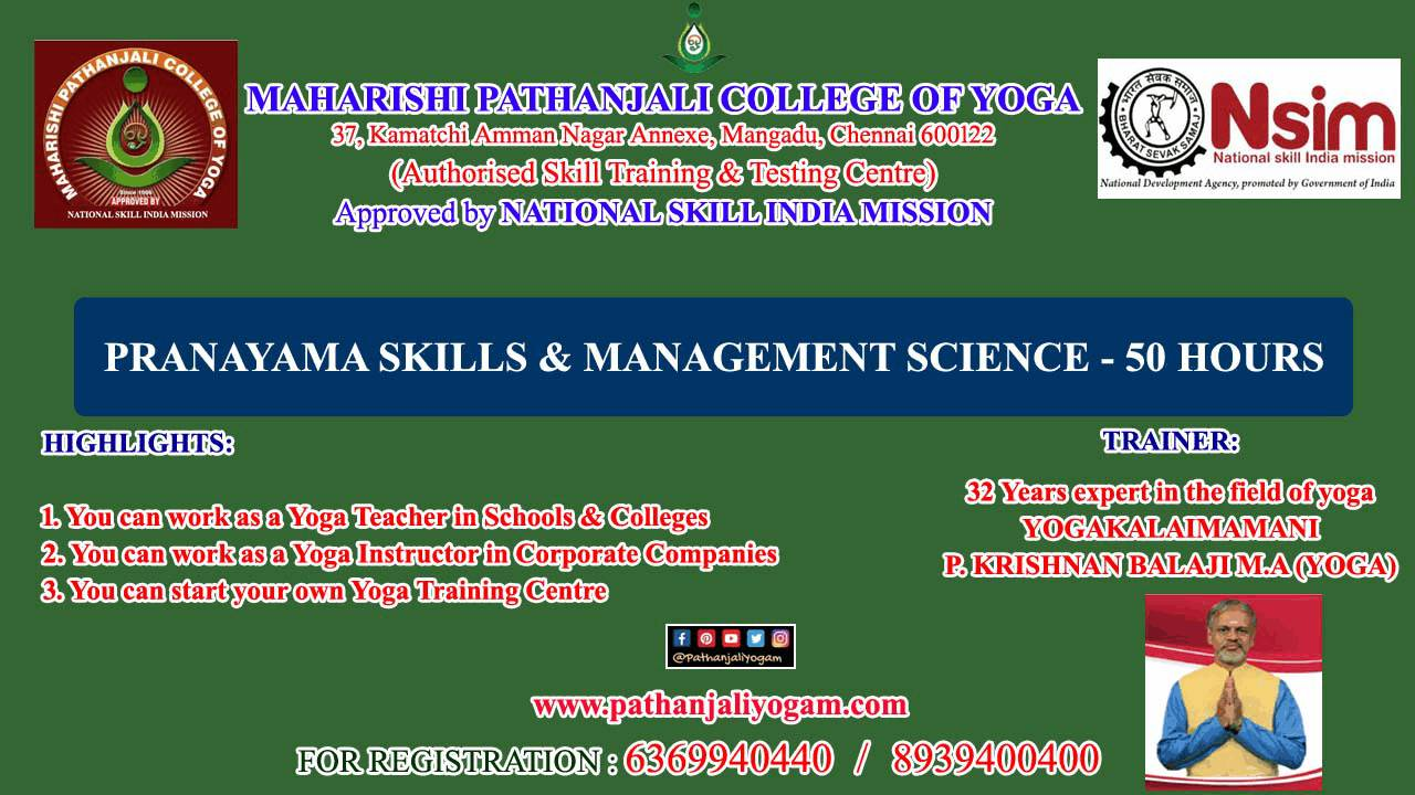 NSIM – Pranayama Skills & Management Science